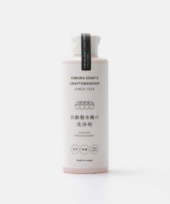 木村石鹸 / 自動製氷機の洗浄剤