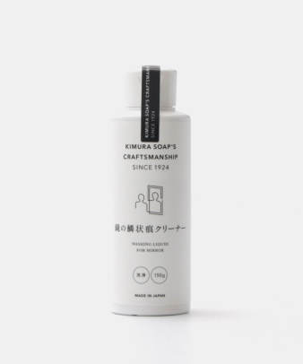 木村石鹸 / 鏡の鱗状痕クリーナー