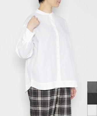 【WEB限定10%off】mumokuteki / コットンスタンドカラーシャツ