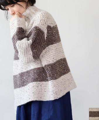 【WEB限定】ichi Antiquite's / Wool Snowdome Border Knit