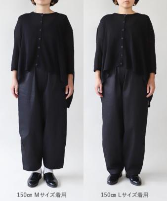 mumokuteki / 長さが選べる2サイズ展開のコクーンパンツ_14