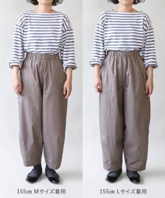 mumokuteki / 長さが選べる2サイズ展開のコクーンパンツ_15
