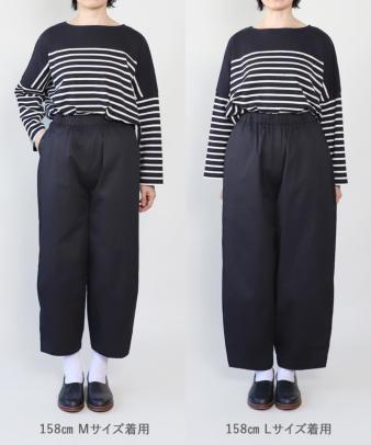 mumokuteki / 長さが選べる2サイズ展開のコクーンパンツ_16