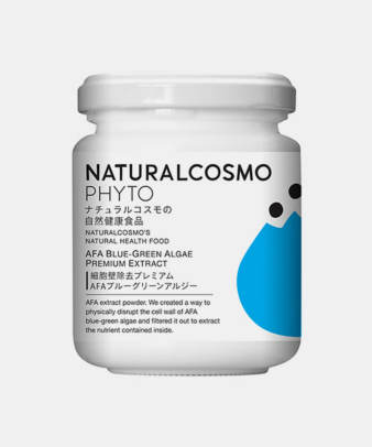 NATURAL COSMO / 細胞壁除去プレミアムAFAブルーグリーンアルジー_1
