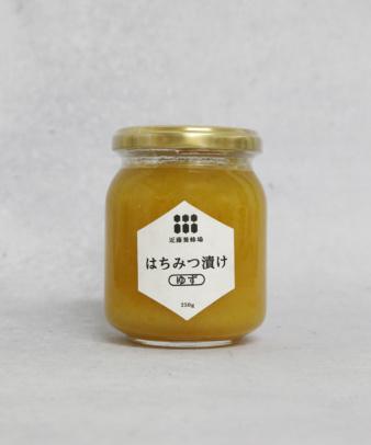 近藤養蜂場 / はちみつ漬け ゆず2