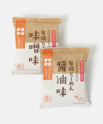 ビオクラ / 有機育ちラーメン(醤油・味噌)