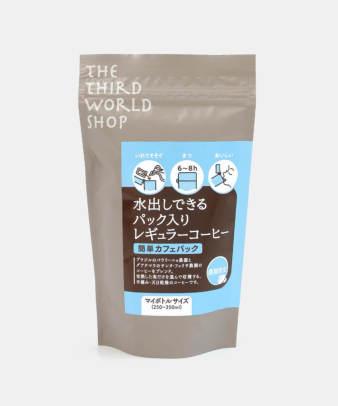 第3世界ショップ / 水出しできるパック入りレギュラーコーヒー