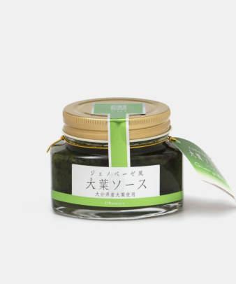 田中醤油店 / 大葉ソース