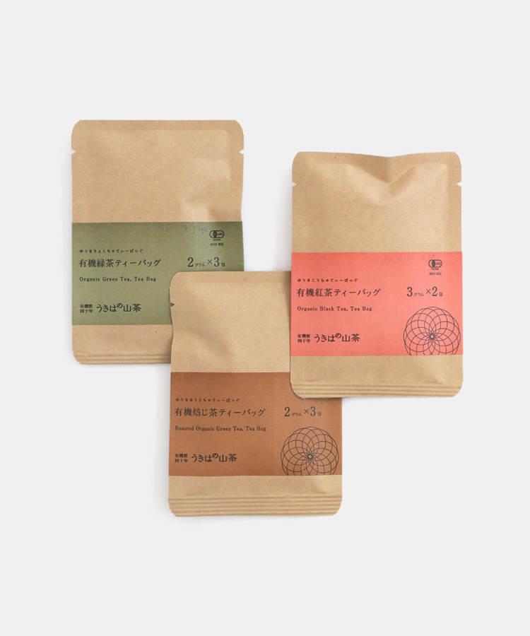 うきはの山茶 / お試しサイズ(緑茶・焙じ茶・紅茶)