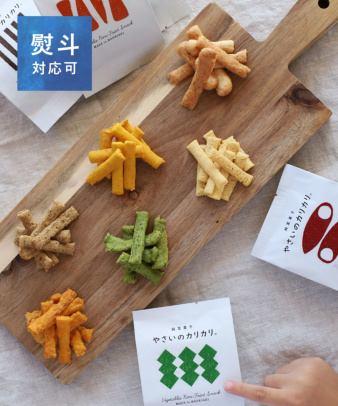 村の菓子工房 / やさいのカリカリ ギフトボックス 12個入1