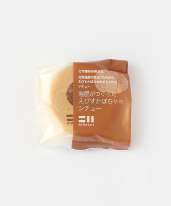 能登製塩 / えびすかぼちゃのシチュー