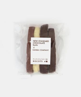 久遠チョコレート / ビスコッティ4種