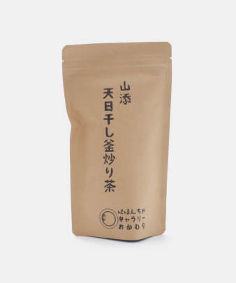 にほんちゃギャラリーおかむら / 山添天日干し釜炒り茶_1