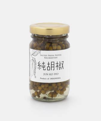 仙人スパイス / 純胡椒_1