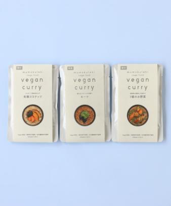 夏のおくりもの お中元 / vegan curry 3種_03