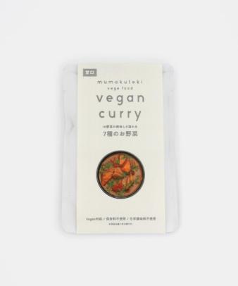夏のおくりもの お中元 / vegan curry 3種_05