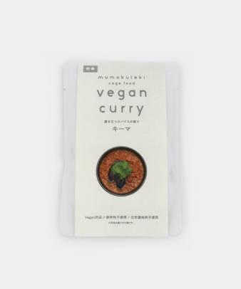 夏のおくりもの お中元 / vegan curry 3種_06 7種のお野菜