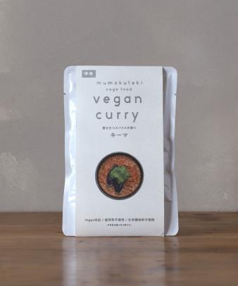 【単品】vegan curry カレー07