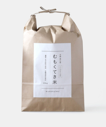 mumokuteki / むもくてき米 コシヒカリ 白米 10kg