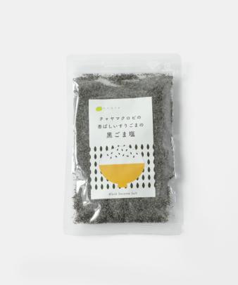 チャヤ マクロビオティクス / 黒ごま塩_1