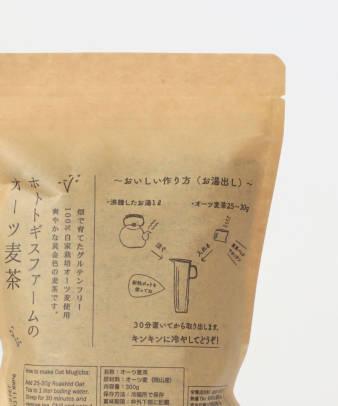 ホトトギス / ホトトギスファームのオーツ麦茶_2