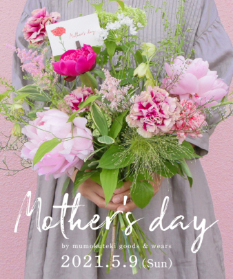 Mother's Day 母の日ブーケ2021_01