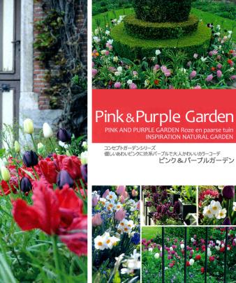 mumokuteki / 球根Garden Set ピンク&パープル01/ ギフトパック_2