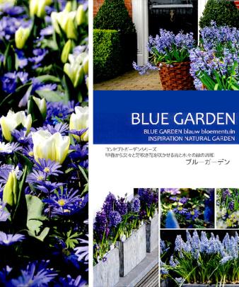 mumokuteki / 球根Garden Set ブルー01 / ギフトパック_7
