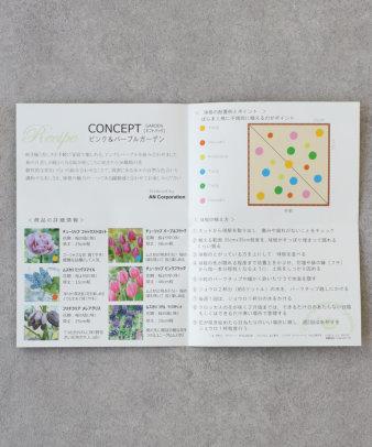 mumokuteki / 球根Garden Set / ギフトパック_7