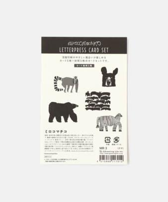 ミロコマチコ / レタープレスカードセット_7