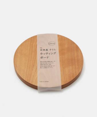 sitte / 桜のカッティングボード 丸 小