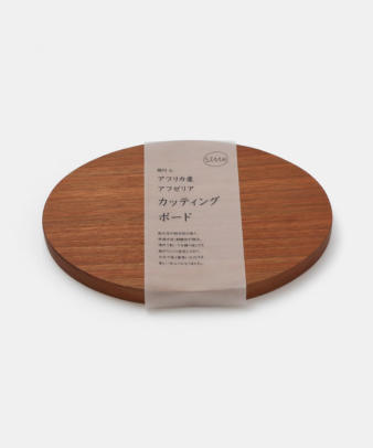 sitte / アフゼリアのカッティングボード 楕円 小