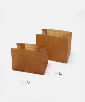 松野屋 / 蝋引紙袋 角底0.5型_1