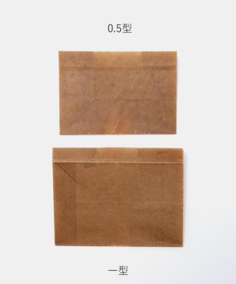 松野屋 / 蝋引紙袋 角底0.5型_6