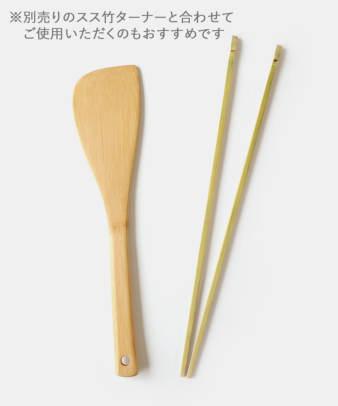 松野屋 / 真竹菜ばし_4